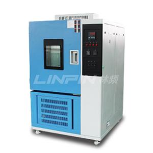 低温试验箱|低温试验设备|低温恒